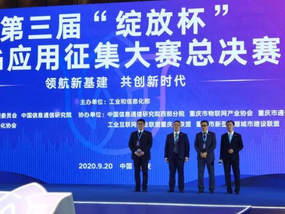 中国电信为商业综合体打造丰富多彩的5G+云XR沉浸式购物体验