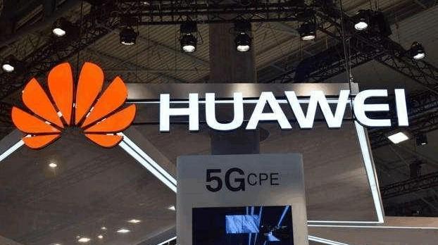 """""""清洁 5G 网络""""计划对华为 5G 业务产生哪些明确影响?"""