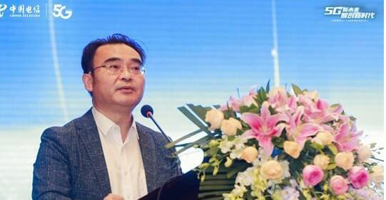 中国电信重庆公司以5G+云网融合为实践,赋能工业互联网转型升级