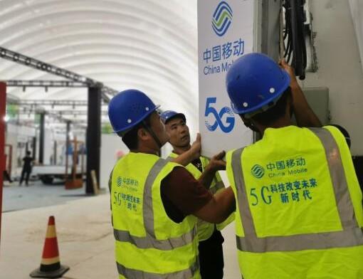 """山东移动联合青岛港打造""""5G+智慧港口"""",推动青岛港自动化码头升级"""