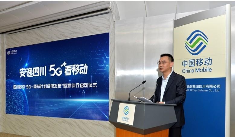 中国移动率先实现四川全省5G SA/NSA双模规模组网