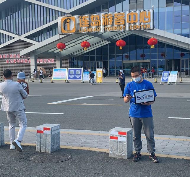 """连云港移动为千万家庭打造千兆宽带等""""全千兆""""整体..."""