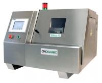 XTS無損卷封檢測系統的產品亮點與性能介紹