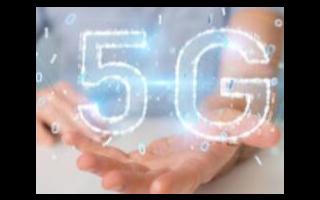 5G给智能家居带来什么改变