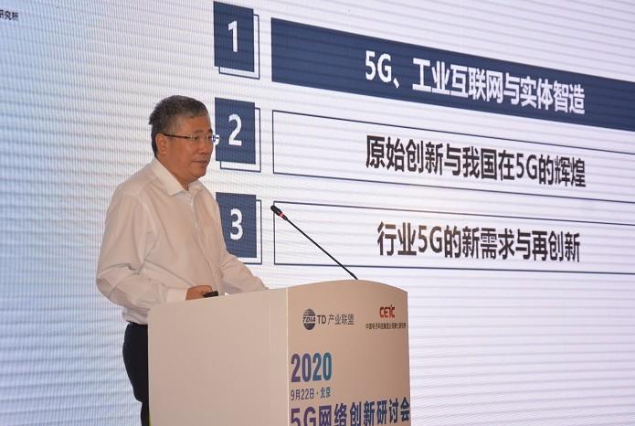 移动通信从系统角度入手,化解6G架构存在三大挑战...