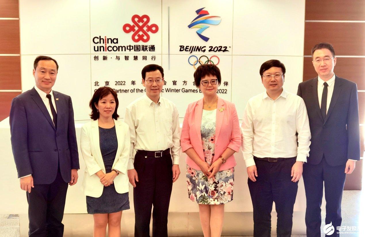 中国联通基于5G新场景和AR/VR/MR能力打造5G智慧场馆常态化商业运营