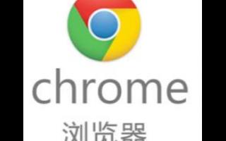 Google专注于开发工具,以使用户的浏览更加安全