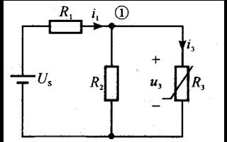 非線性電路的習題和解答說明