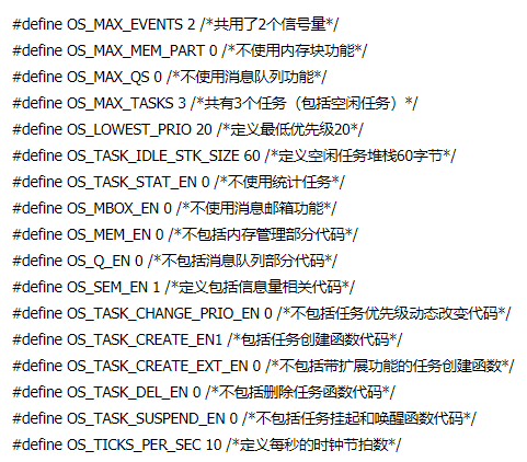 基于GP32开发板上实现μC/OS-II内核的移植