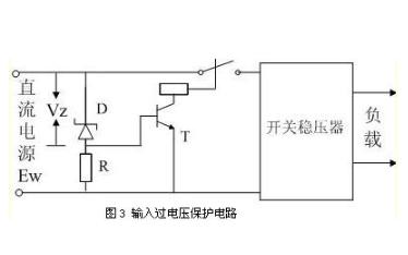 如何设计开关电源的保护电路