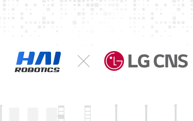 海柔创新与韩国LG CNS达成战略合作,共同开拓韩国仓储自动化市场