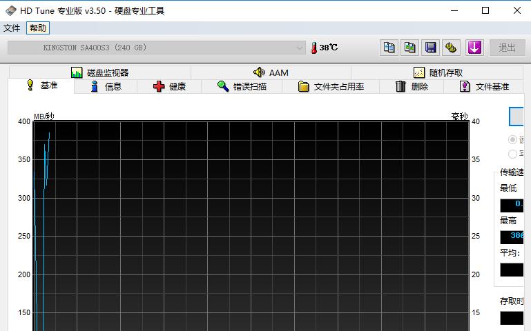 HDTune硬盘测试工具专业版应用程序免费下载