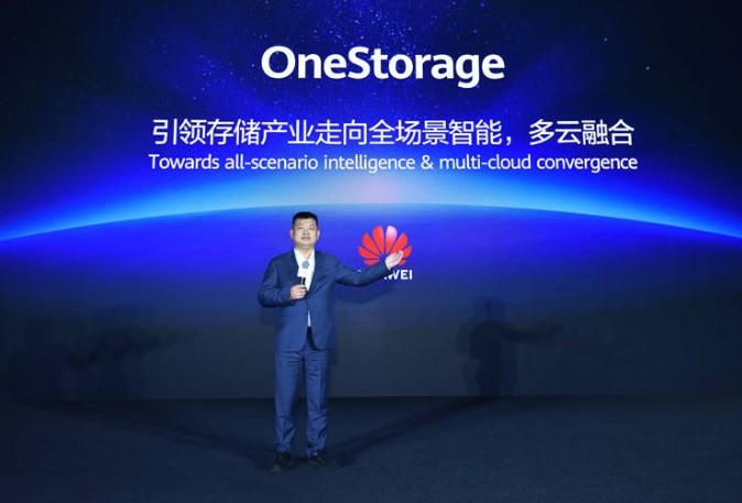 华为针对云原生存储服务推出下一代数据存储解决方案OneStorage