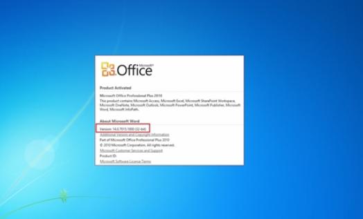 微软已调整Office套件支持时间,Office这个版本将被放弃