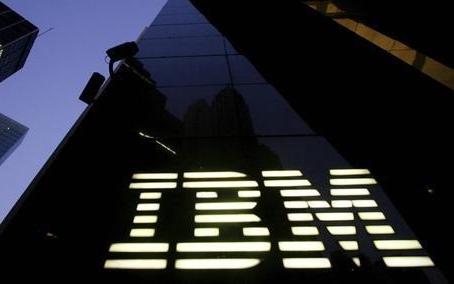 IBM 将剥离传统IT基础设施部门,加快向云计算...