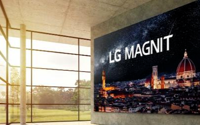 LG推出了采用了该公司专有的 Black Coating显示技术的电视LG MAGNIT