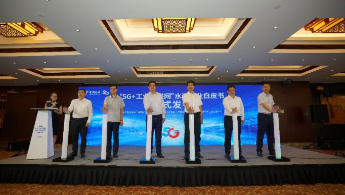"""中国电信从内部数字化四个方面""""加快云改数转、推动高质量发展"""""""