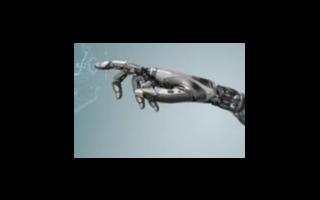 推動智能機器人產業在張江科學城的發展