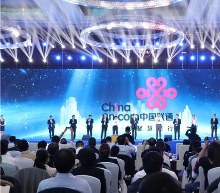 中国联通将携手华为共同构筑5G产业新生态,推动5G与实体经济深度融合