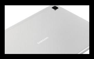 Galaxy Tab A7是三星公司最新推出的廉价平板电脑