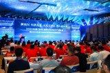 张宗涛出席2020中国国际汽车电子产业年会发表致辞