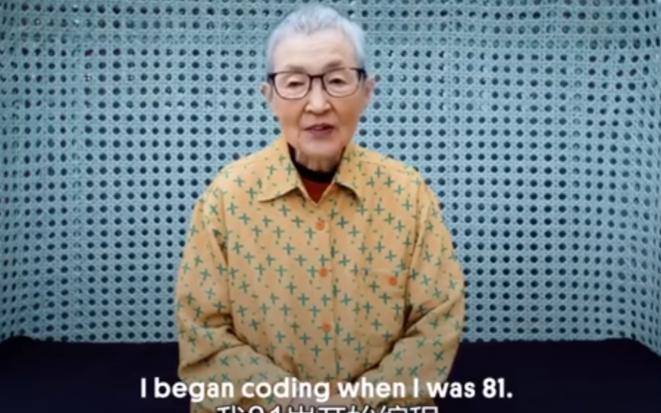 這位程序員奶奶也太酷了吧