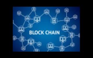 区块链技术在未来5年的投资规模将达到万亿级别