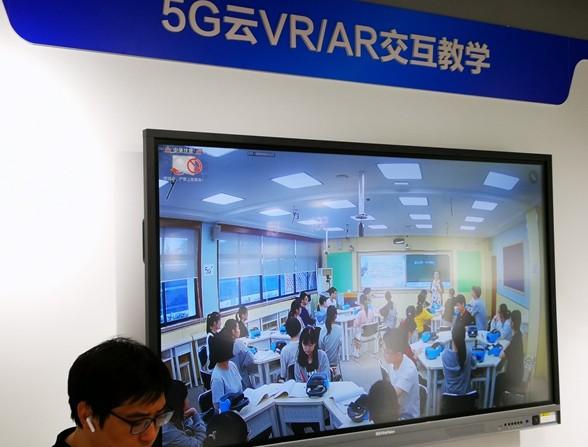 """中国移动打造了一个""""中心云""""总部,有利于5G智慧教育的落地应用"""