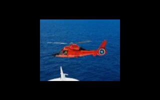 國產高原無人直升機創造了起降高度新紀錄