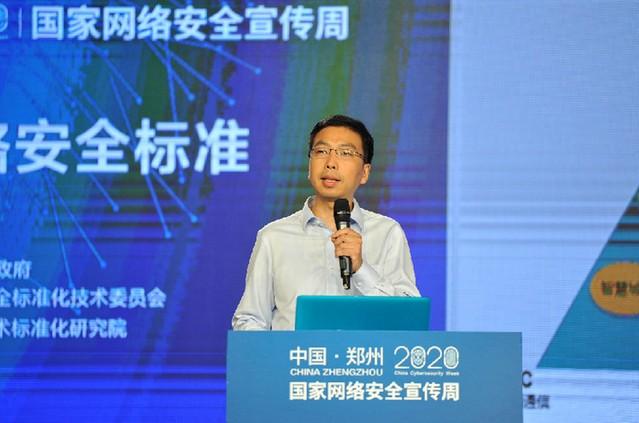 """中国移动重网络安全研发 打造安全""""通用语言"""""""