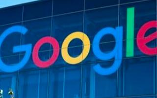 谷歌已经为其四批加速器计划选择了这些公司