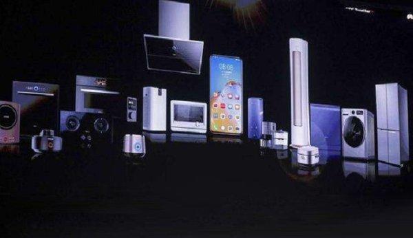 鸿蒙系统搭载国产家电,会产生什么样的效果呢?