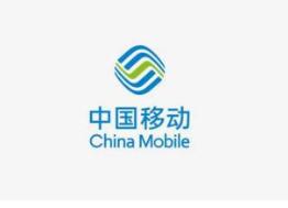 浙江移动开启5G SA规模应用,成为首个具备5G SA商用能力的省份
