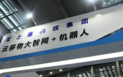 富士康与台湾被动元件龙头国巨集团已于昨日共同宣布达成战略联盟