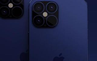 今年的iPhone将使用A14 Bionic芯片组