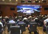 天津创新创业大赛获奖企业金融路演对接会成功举办
