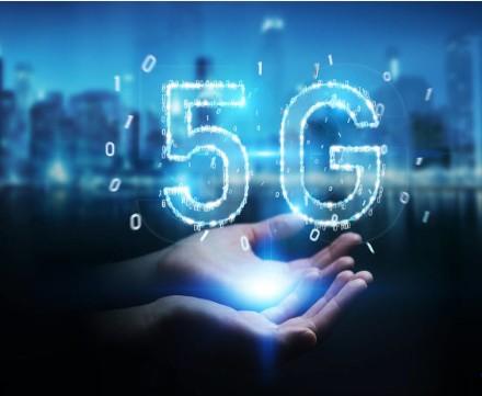 重庆即将搭建全国首个5G新型基础设施大数据平台?