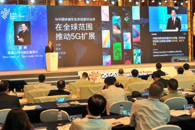 """""""智""""在重庆,高通助力国内企业在物联网领域的加速发展和创新"""