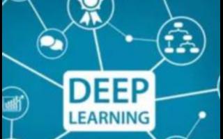 如何系统型的学习深度学习?