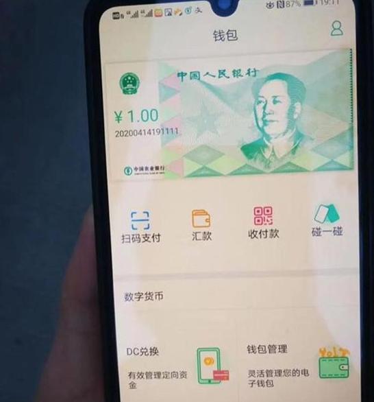 数字人民币在深圳首次公测,未来能否取代微信支付宝?