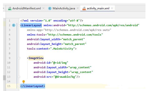 Android如何梳理內存占用情況解決OOM問題