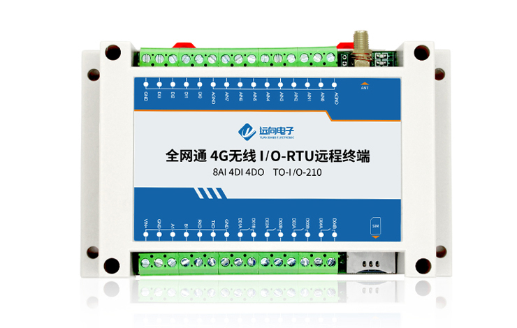 无线模拟量采集模块在工业控制上有着广泛的应用