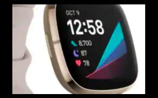 Fitbit OS 5.0預裝了新的Sense和Versa3