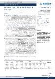 tws耳机市场分析报告