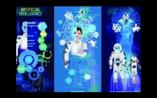 机器人写诗,知识产权属于谁?
