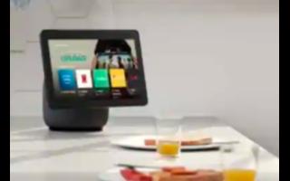 亚马逊在硬件活动中推出了许多新设备