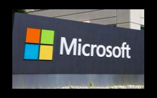 微软明年将提供新的永久版本的Office