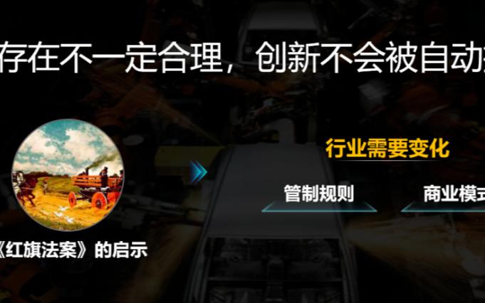 """华为杨超斌发表了题为 """"拥抱新机遇,共注新动能""""的主题演讲"""