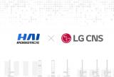 海柔创新与韩国LG达成战略合作,共同开拓韩国仓储自动化市场