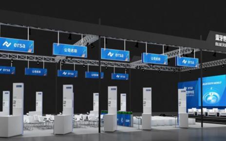 2020慕尼黑华南电子展蓝牙世界专区主题及目标观...